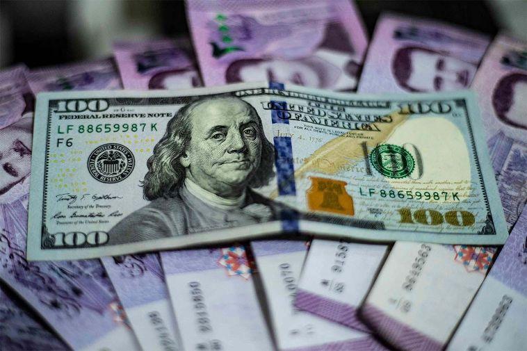 اسعار صرف الليرة السورية