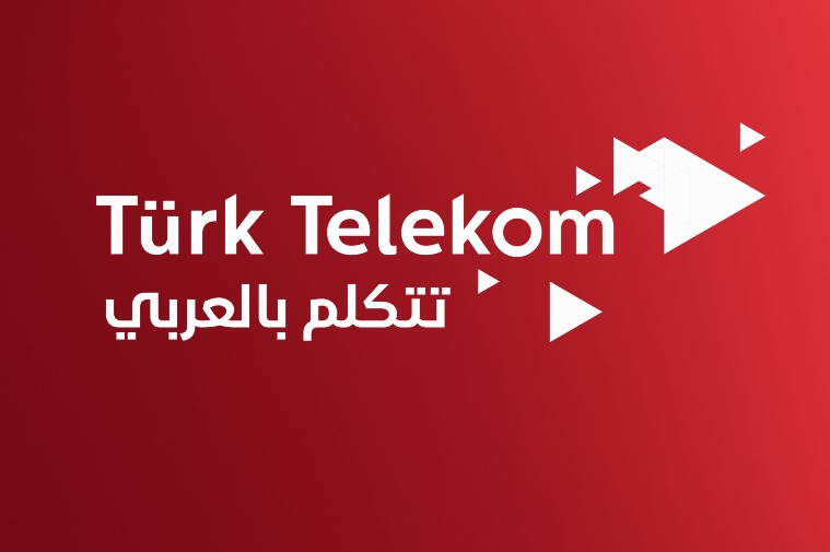 تورك تيليكوم باللغة العربية